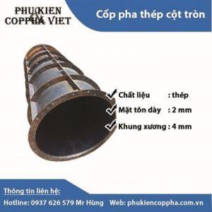Coppha thep cột tròn
