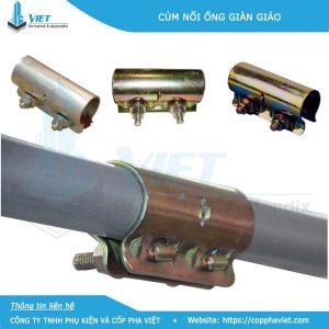 Công dụng của cùm nối ống ngoài giàn giáo